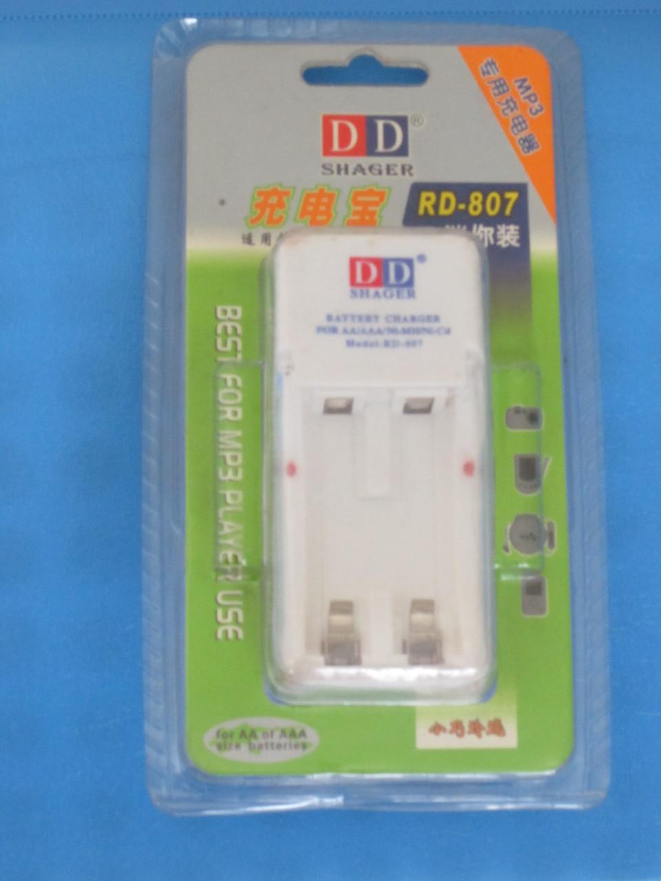 Зарядное устройство для аккумуляторных батареек RD 807