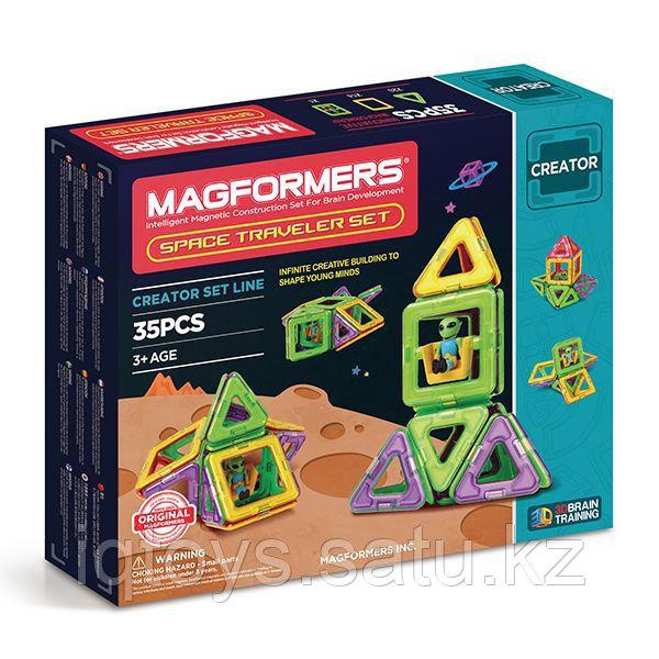 Magformers Space Traveler Set Магформерс Космический путешественник