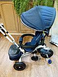 Детский трехколесный велосипед с поворотным сиденьем (6188), фото 4