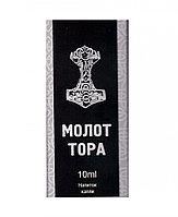 Молот Тора - капли для повышения потенции (10ml), фото 1