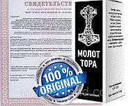 Молот Тора капли для потенции (15ml), фото 1