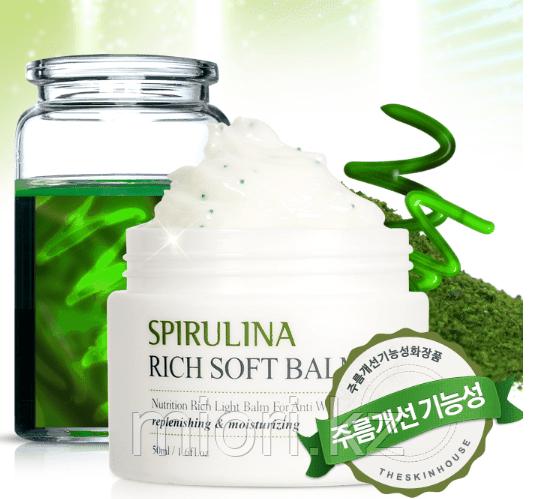 Увлажняющий крем с экстрактом спирулины(водорослей) The Skin House Spirulina Rich Soft Balm,50мл