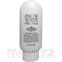 Молочная осветляющая маска Secret Key Snow White Milky Pack,200гр