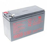 Аккумулятор HR 1234 F2 12В 9Ач, 151х65х94