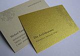 Дизайнерские Визитки,Дизайнерские визитки в алматы, фото 2