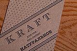 Визитки на сирио,бумаге в Алматы, фото 3
