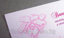 Изготовление Визиток на бумаге лен