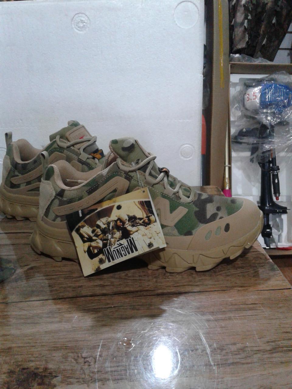 Обувь демисезонная Магнум - фото 1