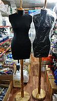 Манекен женский портновский разных размеров