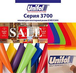 Пленки для плоттерной резки Unifol 3700