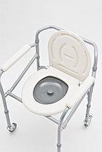 """Кресло-коляска с санитарным оснащением для инвалидов """"Armed"""" FS696 , фото 3"""