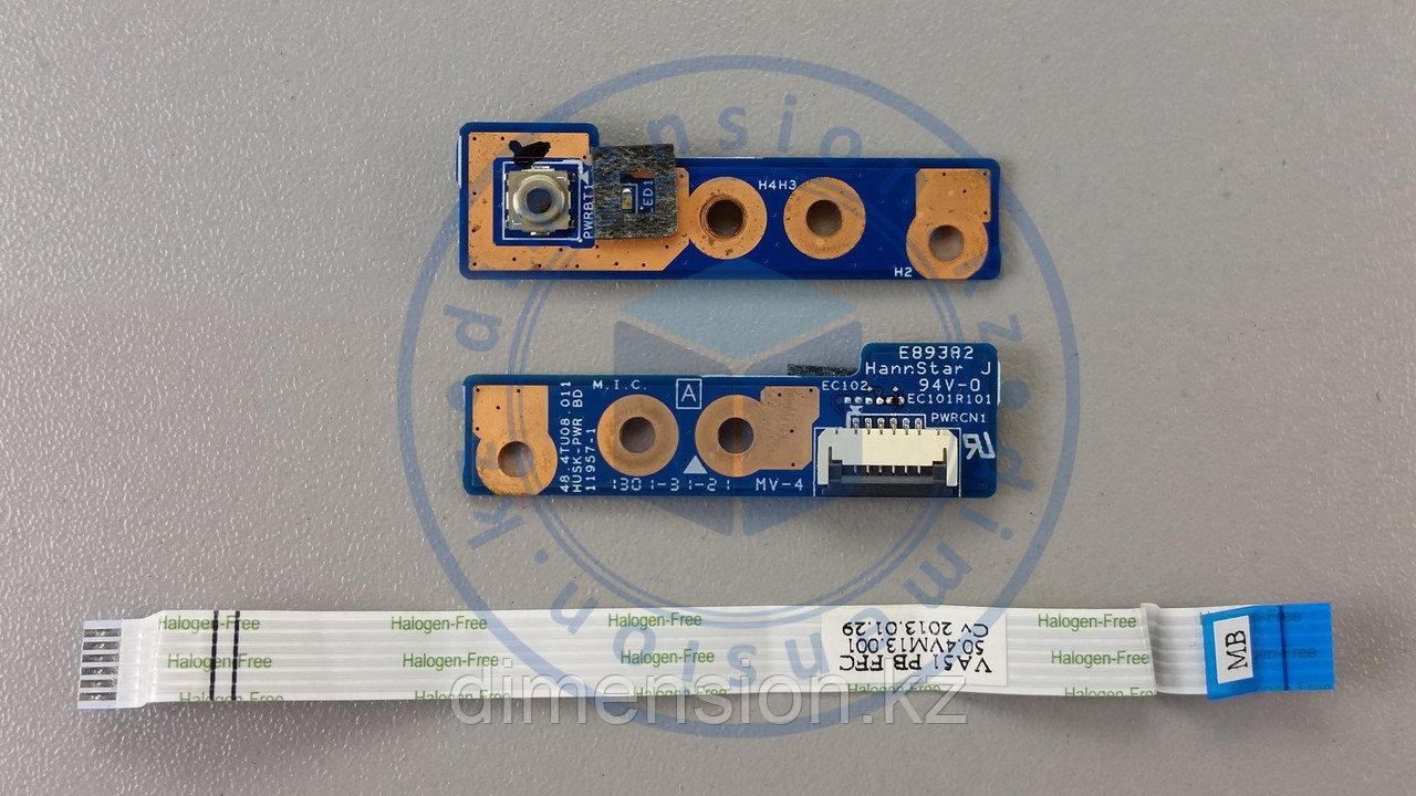 Кнопка включения ACER Aspire V5-571G
