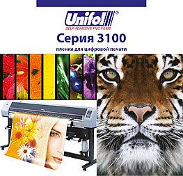 Пленка для цифровой печати Unifol 3100