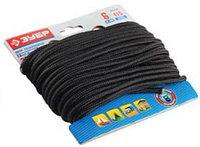 Шнур ЗУБР полиамидный, плетеный, повышенной нагрузки, с сердечником, черный, d 5, 20м