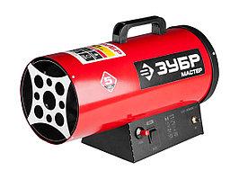 """Пушка ЗУБР """"МАСТЕР"""" тепловая, газовая, 220 В, 75, 0 кВт, 2300м.куб/час, 5, 9кг/ч"""