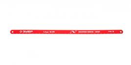 """Полотно ЗУБР """"МАСТЕР"""" для ножовки по металлу, эластичное, высокоуглеродистая сталь, 18 TPI (шаг 1, 4мм), 300мм, 2шт"""