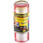 """Пленка STAYER """"PROFI"""" защитная с клейкой лентой """"МАСКЕР"""", HDPE, в диспенсере, 10 мкм, 1, 4 х 33 м"""