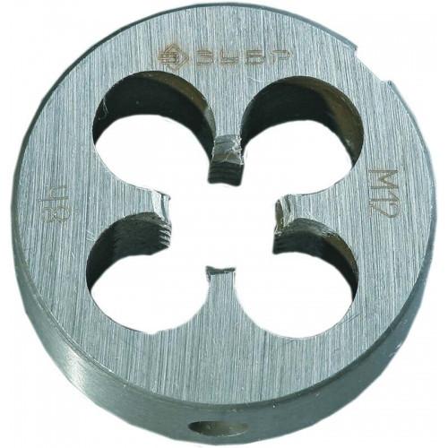 """Плашка ЗУБР """"МАСТЕР"""" круглая ручная для нарезания метрической резьбы, М4 x 0, 7"""