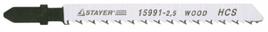 """Пилки STAYER """"PROFI"""" для эл/лобзика, HCS, по дереву, фанере, ламинату, фигур. рез, EU-хвост., шаг 1, 3мм, 50мм, 2шт"""