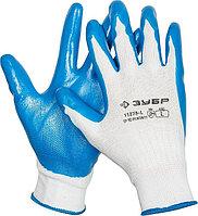 """Перчатки ЗУБР """"МАСТЕР"""" маслостойкие для точных работ, с нитриловым покрытием, размер XL (10)"""