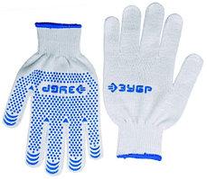 """Перчатки ЗУБР """"ЭКСПЕРТ"""" трикотажные, 12 класс, х/б, с защитой от скольжения, L-XL"""