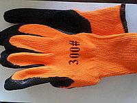 Перчатки рабочие прорезиненные #300 с ПВХ покрытием