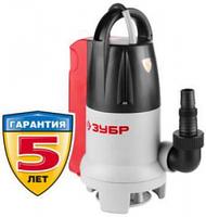 Насос ЗУБР погружной, универсальный, для грязной и чистой воды, с датчиком уровня, пропускная способность 150 л/мин, 400Вт
