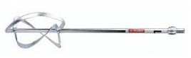 """Насадка ЗУБР """"ЭКСПЕРТ"""" для миксеров арт. ЗМР-1350Э-2, МИГ, резьба 27х1.5мм, крашенный, d=220мм, L=570мм"""