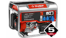 Генератор ЗУБР бензиновый, 4-х тактный, ручной и электрический пуск, автоматический пуск, 5500/5000Вт, 220/12В