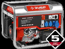 Генератор ЗУБР бензиновый, 4-х тактный, ручной и электрический пуск, 5500/5000Вт, 220/12В