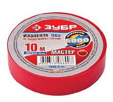 """Изолента ЗУБР """"МАСТЕР"""" синяя, ПВХ, не поддерживающая горение, 6000 В, 15мм х 10м"""