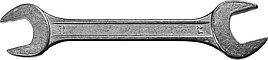 Ключ рожковый гаечный СИБИН, белый цинк, 22х24мм