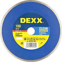 Круг отрезной алмазный DEXX влажная резка, сплошной, для УШМ, 125х5х22, 2мм