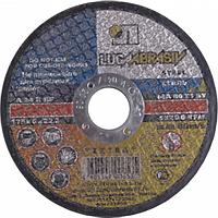 "Круг шлифовальный абразивный ""Луга"" по металлу, 125х6х22, 23мм"