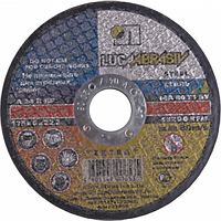 "Круг шлифовальный абразивный ""Луга"" по металлу, 230х6х22, 23мм"