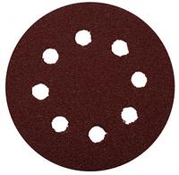 """Круг шлифовальный ЗУБР """"МАСТЕР"""" универсальный, из абразивной бумаги на велкро основе, 8 отверстий, Р80, 115мм, 5шт"""