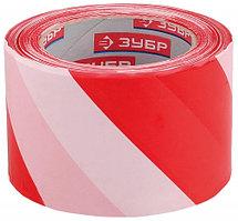 """Лента ЗУБР """"МАСТЕР"""" сигнальная, цвет красно-белый, в индивидуальной упаковке, 70мм х 200м"""