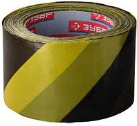 """Лента ЗУБР """"МАСТЕР"""" сигнальная, цвет желто-черный, в индивидуальной упаковке, 70мм х 200м"""
