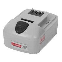 Батарея ЗУБР аккумуляторная литиевая для шуруповертов, 1, 3А/ч, 14, 4В