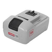 Батарея ЗУБР аккумуляторная литиевая для шуруповертов, 1, 3А/ч, 18В