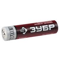 "Батарейка Зубр ""СУПЕР"" щелочная (алкалиновая), тип AAA, 1, 5В, 4шт на карточке"