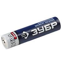 "Батарейка ЗУБР ""МАКС-ПЛЮС"" щелочная (алкалиновая), тип AAA, 1, 5В, 2шт на карточке"
