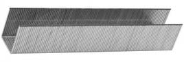 "Скобы ЗУБР ""ЭКСПЕРТ"" для плайера арт. 31550, тип 24, 8мм"