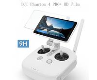 Защитное стекло на дисплей пульта DJI Phantom 4 Pro+ Plus