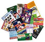 Печать листовок двухсторонних в Алматы Листовки двухсторонние заказать в Алматы Дизайн листовок, фото 6