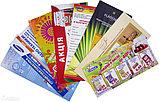 Печать листовок двухсторонних в Алматы Листовки двухсторонние заказать в Алматы Дизайн листовок, фото 7