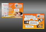 Печать листовок двухсторонних в Алматы Листовки двухсторонние заказать в Алматы Дизайн листовок, фото 2