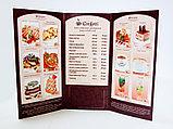меню ресторана, фото 2