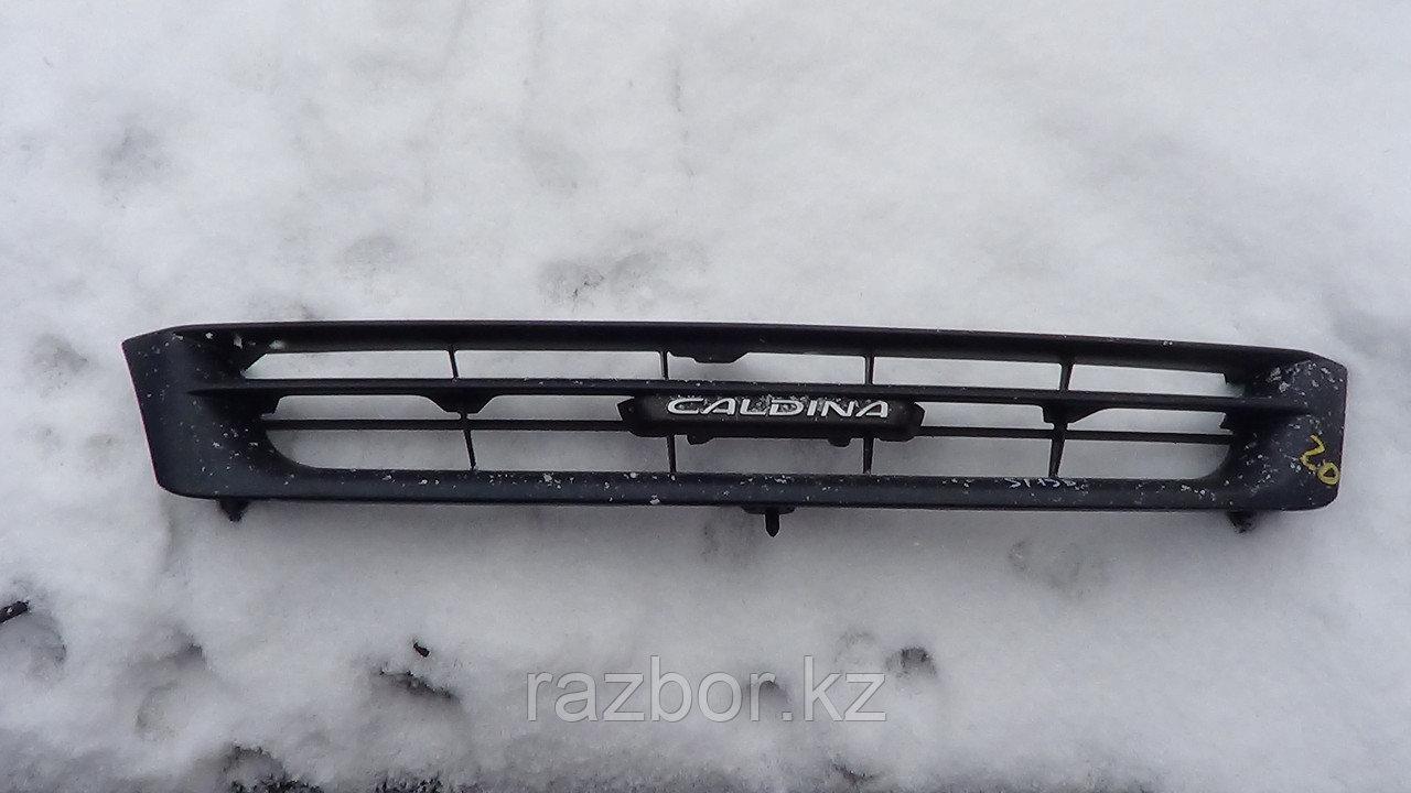 Решётка радиатора Toyota Caldina (чёрная)