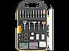 """Набор мини-насадок STAYER """"MASTER"""" для гравировальных машин, 71 предмет, пластиковый кейс"""